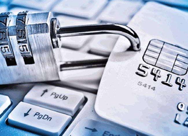 Νέα απάτη στις ηλεκτρονικές συναλλαγές μέσω e-banking – Καμπανάκι από τις τράπεζες
