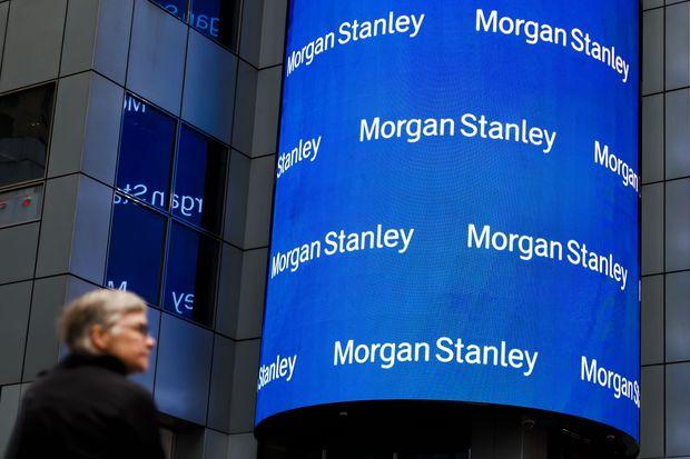 Βουτιά άνω των 400 μονάδων ο Dow Jones, στο -1,65% ο Nasdaq