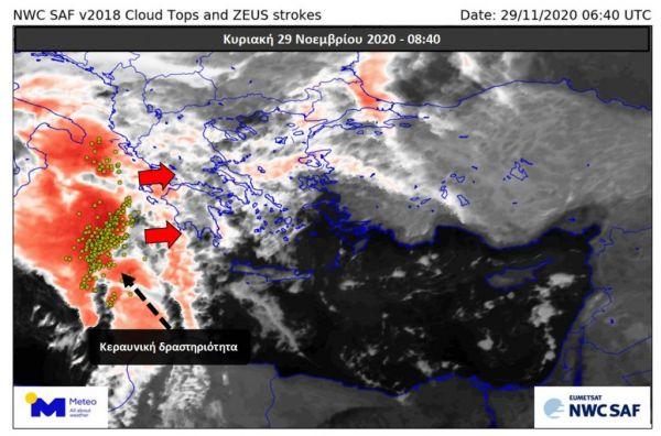 Καιρός : Καταιγίδες στο Ιόνιο έχει φέρει το βαρομετρικό χαμηλό