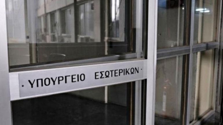 Επιπλέον 60 εκατ. ευρώ στους δήμους για την κάλυψη απώλειας τελών