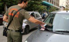 Μερική οπισθοχώρηση στην Τροπολογία για τη Δημοτική Αστυνομία