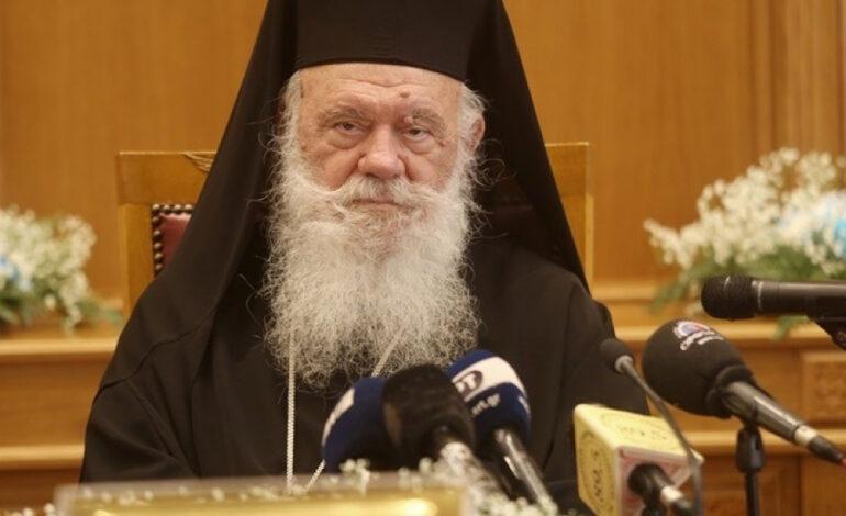 Στον «Ευαγγελισμό» με ήπια συμπτώματα κορονοϊού ο Αρχιεπίσκοπος Ιερώνυμος