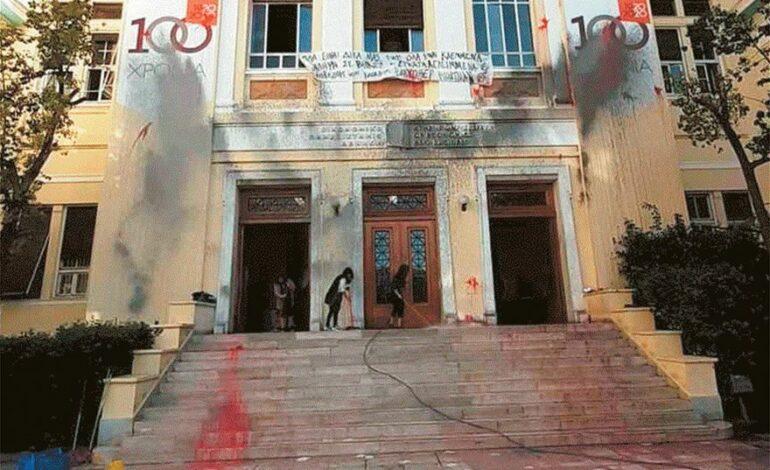 Μπλόκο στους… μπαχαλάκηδες των πανεπιστημίων μετά το φασιστικό χτύπημα στον πρύτανη