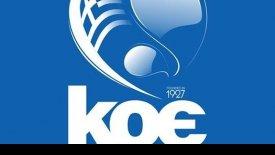 ΚΟΕ: Δυο κρούσματα covid-19 στην προ ολυμπιακή ομάδα κολύβησης στο ΟΑΚΑ