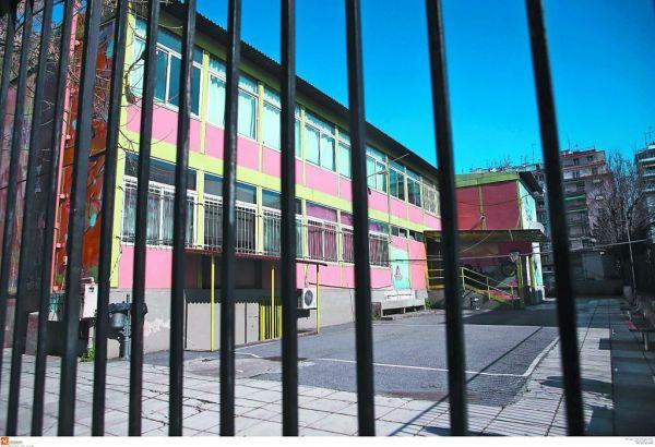 Κοροναϊός : Για μετά τις γιορτές η επαναλειτουργία των σχολείων