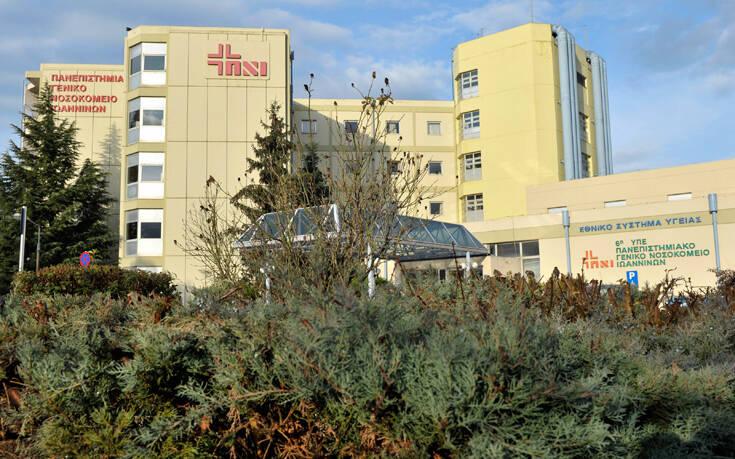 Ιωάννινα: Σε καραντίνα 27 υγειονομικοί στο Πανεπιστημιακό Νοσοκομείο