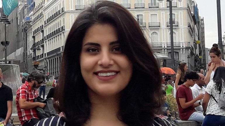 Σαουδική Αραβία: Η Ε.Ε. ελπίζει να αποφυλακιστεί «γρήγορα» η ακτιβίστρια Λουτζέιν αλ Χαδλούλ