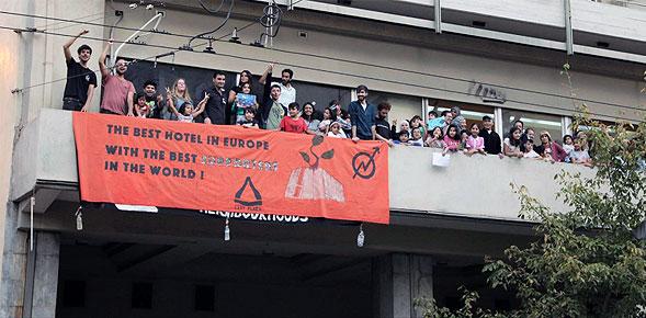 ΕΔΔΑ: Η Ελλάδα θα πληρώσει αποζημίωση 312.500 ευρώ σε ιδιοκτήτρια ξενοδοχείου -Ηταν υπό κατάληψη τρία χρόνια, επί ΣΥΡΙΖΑ