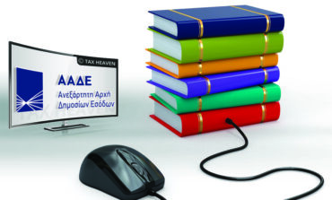 Ξεκινούν υποχρεωτικά από την 1η Ιανουαρίου τα ηλεκτρονικά βιβλία