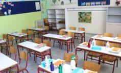 Άνοιγμα σχολείων: Οι δύο ημερομηνίες για την επιστροφή στα θρανία