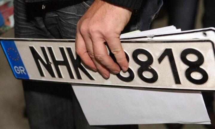 Ψηφιακά η κατάθεση πινακίδων: Βήμα- βήμα η διαδικασία – Στη… φόρα τα στοιχεία κάθε οχήματος