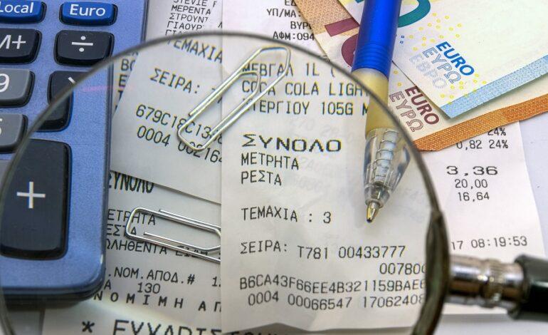 Τι έρχεται μετά τις 120 δόσεις – «Κλείδωσε»… κούρεμα χρέους και εξόφληση σε 20 χρόνια