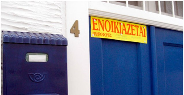 «Μέτρα τώρα για να αποφευχθούν οι εξώσεις σε πληττόμενες επιχειρήσεις»