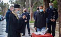 Η Κηφισιά τίμησε τη μνήμη του φρουρού Χαράλαμπου Αμανατίδη