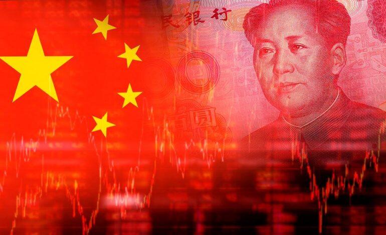 """Φόβοι για """"φούσκα"""" στην Κίνα – Η κεντρική τράπεζα απέσυρε 12 δισ. δολ. από το τραπεζικό σύστημα"""