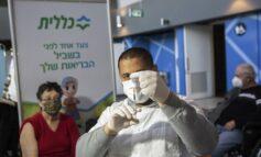Ισραήλ: Η πρώτη δόση του εμβολίου της Pfizer δεν παρέχει πλήρη προστασία - Επαναμολύνονται ασθενείς