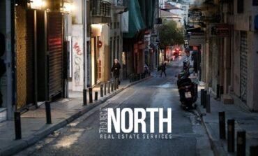 Μειωμένα ενοίκια: Καλή… άνοιξη οι αποζημιώσεις στους ιδιοκτήτες - Τι πρέπει να κάνουν για να μην χάσουν την πληρωμή για τον Νοέμβριο