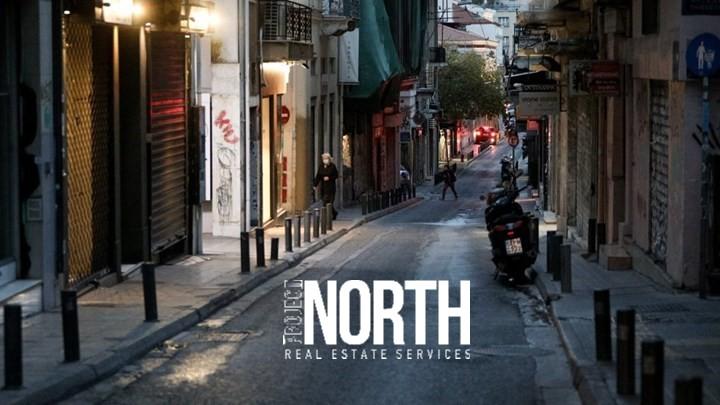 Μειωμένα ενοίκια: Καλή… άνοιξη οι αποζημιώσεις στους ιδιοκτήτες – Τι πρέπει να κάνουν για να μην χάσουν την πληρωμή για τον Νοέμβριο