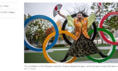 Πληροφορία-«βόμβα»: Την ακύρωση των Ολυμπιακών Αγώνων έχει αποφασίσει η κυβέρνηση της Ιαπωνίας
