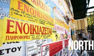 «Πάρτι μπαταχτσήδων» με τα μειωμένα ενοίκια: Το κόλπο με τις αναστολές σύμβασης εργασίας