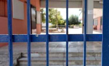 Θεσσαλονίκη: Συναγερμός σε σχολείο στην Ευκαρπία - Κλείνει λόγω συρροής κρουσμάτων