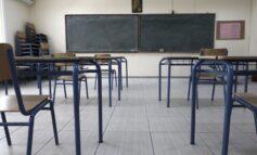 ΚΕΔΕ προς Δημάρχους: Τα Υπουργεία αποκλειστικά αρμόδια για το κλείσιμο σχολείων