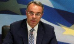 Τα μέτρα στήριξης ανακοινώνει ο υπουργός Οικονομικών Χρήστος Σταϊκούρας