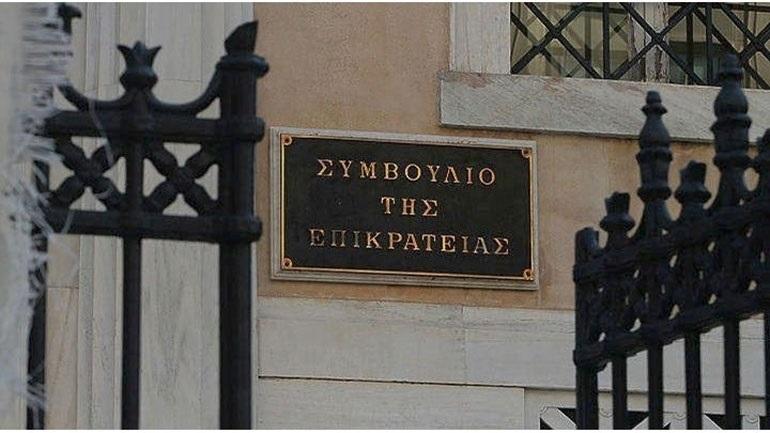 ΣτΕ: «Παγώνουν» προσωρινά τα πρόστιμα της ΕΛ.ΑΣ. των 300 ευρώ μέχρι να κριθεί η συνταγματικότητά τους