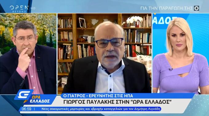 Παυλάκης – κορονοϊός: «Μούφα lockdown, θα είναι τρέλα να ανοίξουν αγορά, σχολεία»