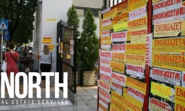 Μειωμένα ενοίκια: «Σφραγίζονται» οι αποζημιώσεις για τους ιδιοκτήτες ακινήτων - Πόσα χρήματα θα λάβουν και πότε