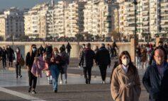 Θεσσαλονίκη: Επιστροφή στον… κόκκινο Οκτώβρη – Κρίσιμη σύσκεψη σήμερα με Χρυσοχοΐδη και Χαρδαλιά