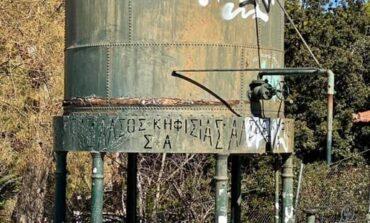 26/03 συνεδριάζει το Τοπικό της Κηφισιάς