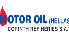 Motor Oil: Στις 17 Μαρτίου η δημόσια προσφορά του ομολόγου των 200 εκατ. ευρώ