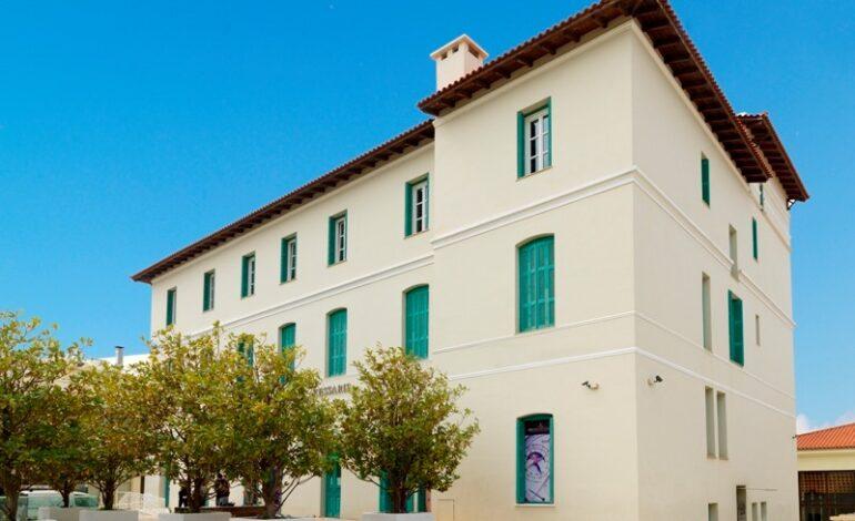Πωλείται  το Grand Hotel de Kifissia