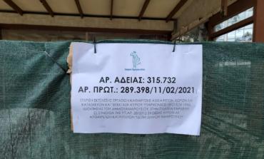 Ξεκίνησαν οι εργασίες κατεδάφισης αυθαίρετης κατασκευής επί της πλατείας Γαρδέλη