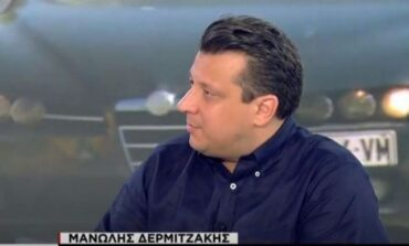 Δερμιτζάκης: Το lockdown δεν είναι αρκετό, βρισκόμαστε σε αδιέξοδο