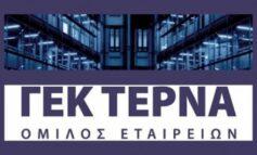 """Στη Μαριάννα Λάτση το 7,6% της ΓΕΚ ΤΕΡΝΑ - """"ψήφος εμπιστοσύνης η επένδυση"""""""