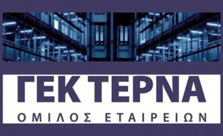 """Στη Μαριάννα Λάτση το 7,6% της ΓΕΚ ΤΕΡΝΑ – """"ψήφος εμπιστοσύνης η επένδυση"""""""