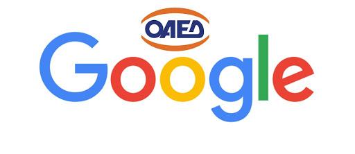 ΟΑΕΔ: 1.000 αιτήσεις σε 3 ώρες για το νέο πρόγραμμα απόκτησης επαγγελματικής εμπειρίας στο ψηφιακό μάρκετινγκ