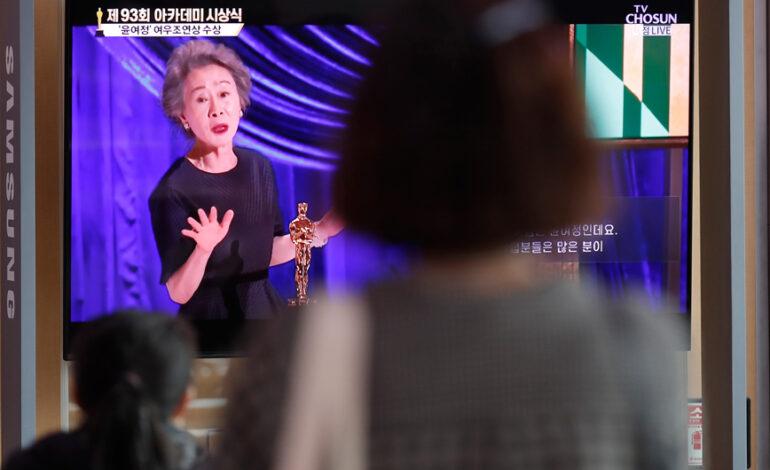 Όσκαρς 2021: Η ομιλία της Γιουν Γιου-τζουνγκ που κέρδισε τις εντυπώσεις – «Επιτέλους σε γνωρίζω»