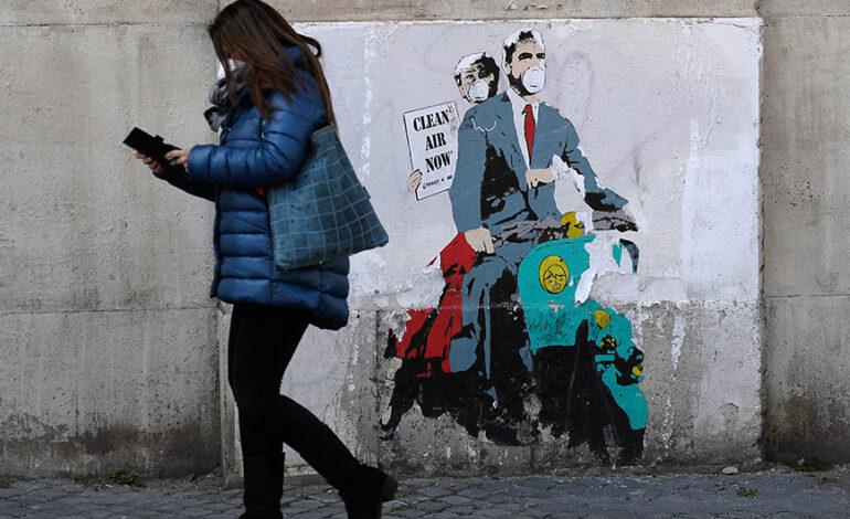 Ιταλία: 13.817 κρούσματα, 322 θάνατοι το τελευταίο 24ωρο