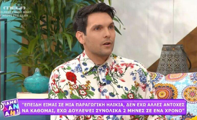 Ιωάννης Αθανασόπουλος: Αποκαλούσαμε μάγο τον Δημήτρη Λιγνάδη – Ήταν ένας άνθρωπος χειριστικός στο λόγο