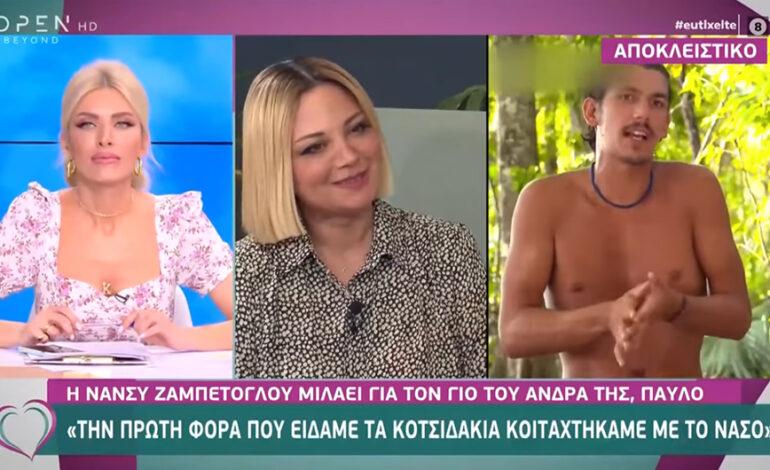 Νάνσυ Ζαμπέτογλου: Εκτός από το μητέρα και το μητριά υπάρχει και κάτι άλλο, εγώ είμαι αυτό το άλλο για τον Παύλο Γαλακτερό