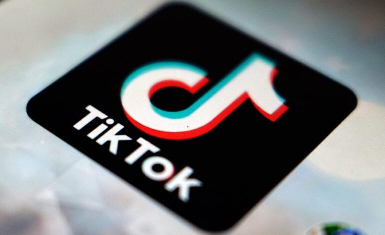 Κοινό μέτωπο Κομισιόν-CPC για επανεξέταση της πολιτικής του TikTok
