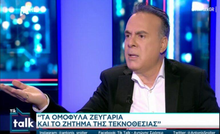 Σεργουλόπουλος: Ας μην καπηλεύονται κάποια φασισταριά την έννοια της πατρίδας
