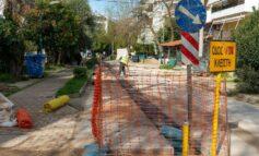 Δήμος Κηφισιάς : εργασίες φυσικού αερίου