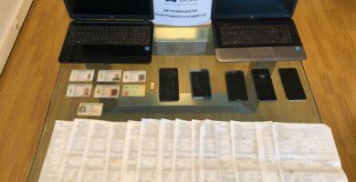 Δίωξης Ηλεκτρονικού Εγκλήματος : εξιχνιάστηκε υπόθεση ηλεκτρονικής απάτης