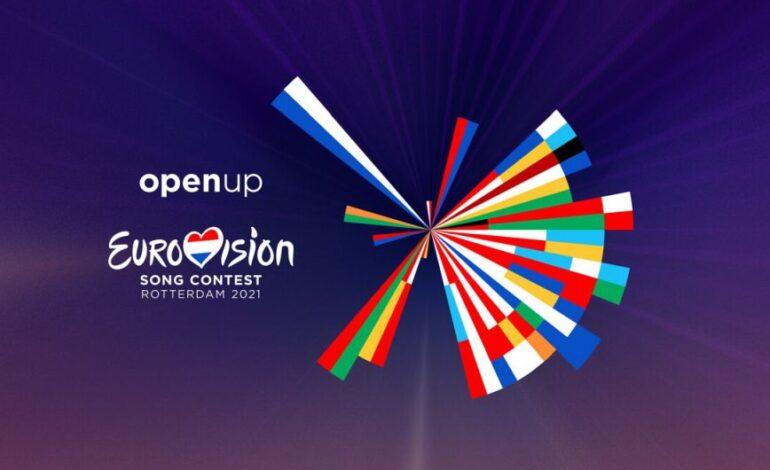 Eurovision: Με κοινό θα γίνει ο φετινός διαγωνισμός στην Ολλανδία