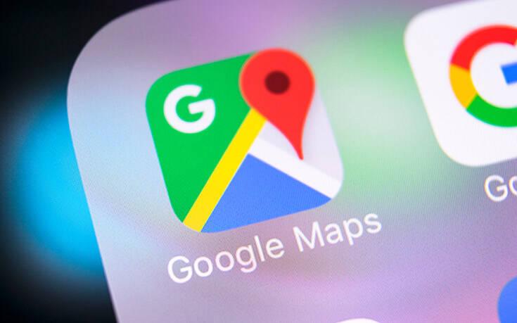 Google: Συμφώνησε να ορίσει στους χάρτες της τις νήσους Κουρίλες ως τμήμα της Ρωσίας