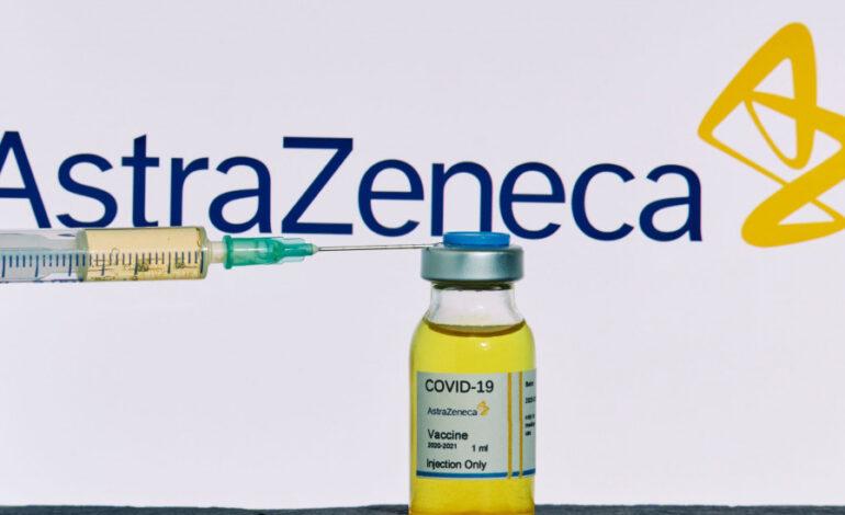 «Συναγερμός» για το AstraZeneca: Ακυρώνουν ραντεβού